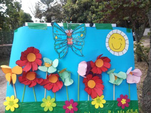 Continuità in Cortile con la farfalla Colorina!